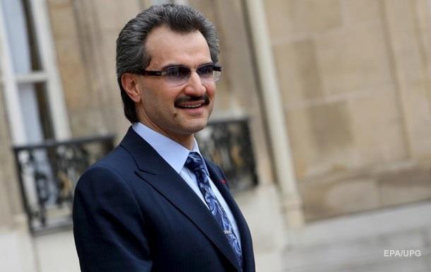 Саудівський принц втратив мільярд доларів через арешт
