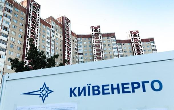 Киевэнерго предупреждает об отключениях электроэнергии