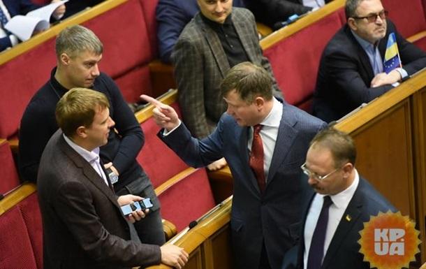 Перший депутат Верховної Ради був помічений з iPhone X