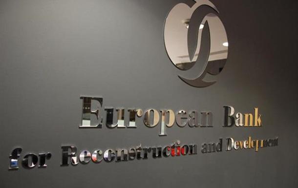 ЄБРР зробив прогноз зі зростання економіки України
