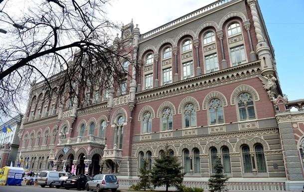 Нацбанк перечислил в бюджет 5 млрд гривен прибыли