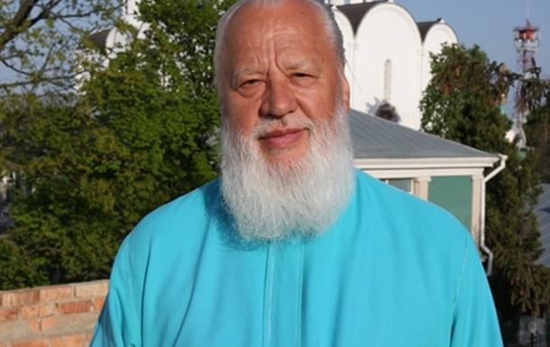 Священний голубий Синод