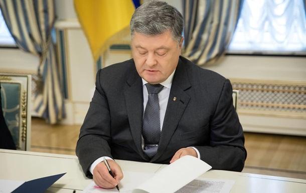 Порошенко схвалив закон про гастролі артистів з РФ