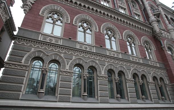 Нацбанк одобрил продажу двух банков