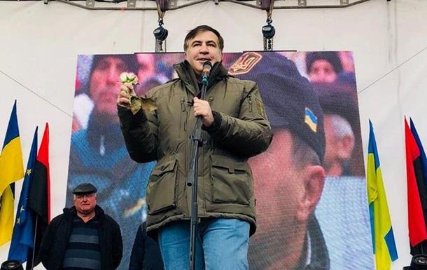 Саакашвили анонсировал на 3 декабря  народный импичмент