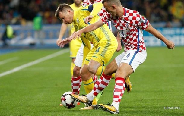 ФІФА оштрафувала Федерацію футболу України за поведінку фанатів