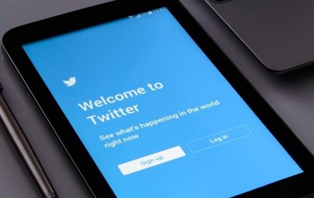Twitter збільшив кількість символів у повідомленнях