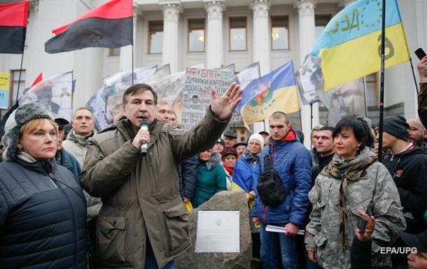 Підсумки 07.11: Пристрасті довкола Авакова, мітинг Саакашвілі