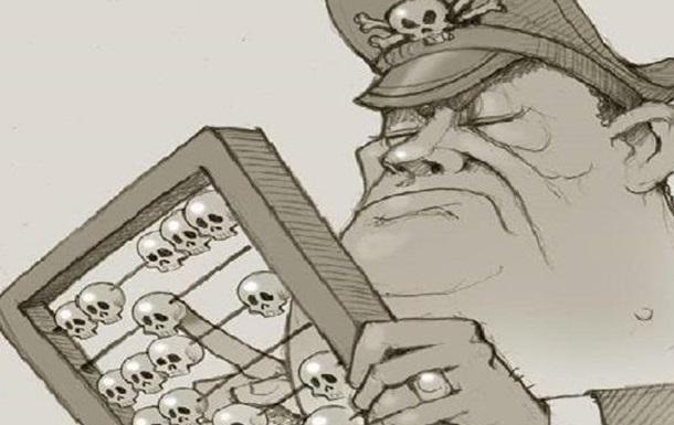 Почему генералы не готовы поменять зону комфорта на зону АТО