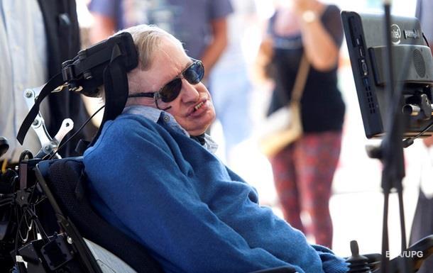 Хокинг назвал сроки исчезновения человечества на Земле