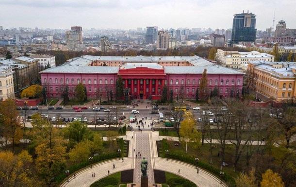 Украина возьмет кредит на ремонт вузов