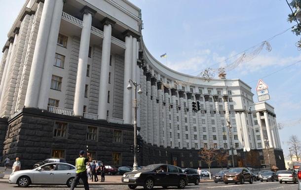 Украина разорвала соглашение с РФ о вооружениях