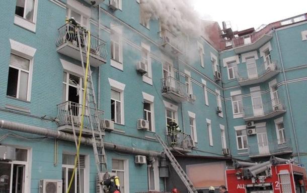 Пожежа в ресторані Києва ліквідована