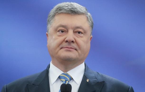 Порошенко: Європа визнала прогрес реформ України
