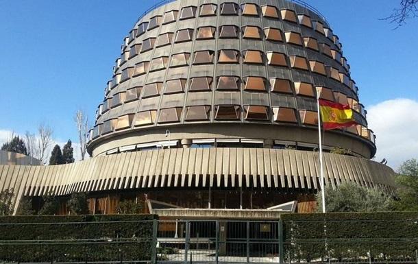 КС Испании аннулировал декларацию о независимости Каталонии