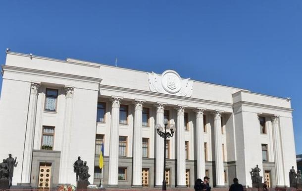 Разрыв дипотношений с РФ: поправка внесена в Раду