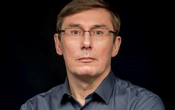 Луценко:  Деньги Януковича  давно в казначействе