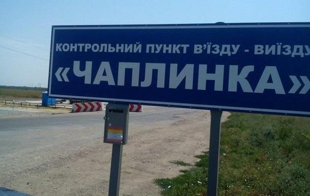 Российские пограничники задержали жен крымских политзаключенных