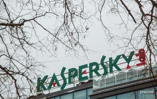 Пентагону законом запретят использовать продукцию Касперского