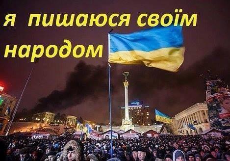 МВФ должно нанять коллекторов и сломать ребра правительству Украины