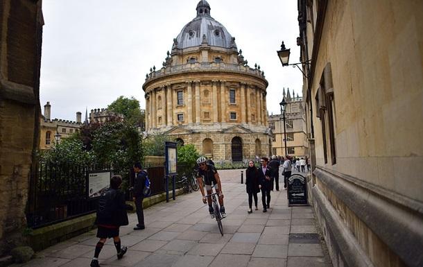 СМИ: Оксфорд и Кембридж инвестировали в офшорные фонды