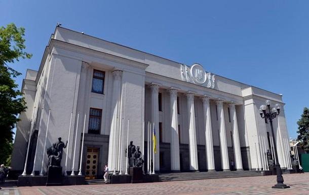 Рада приняла закон о коммунальных услугах