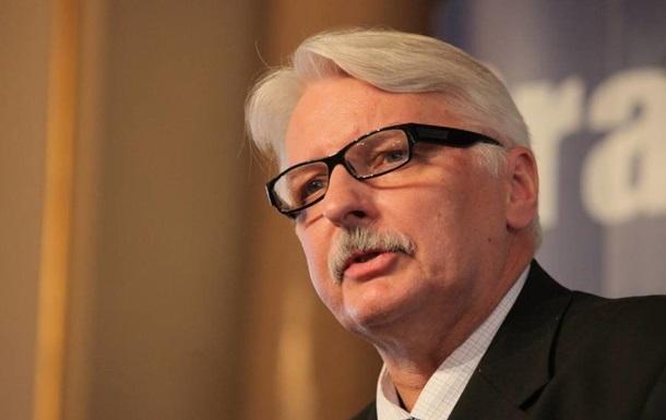 Польща заявляє, що не визнає рівності між Армією Крайовою і УПА