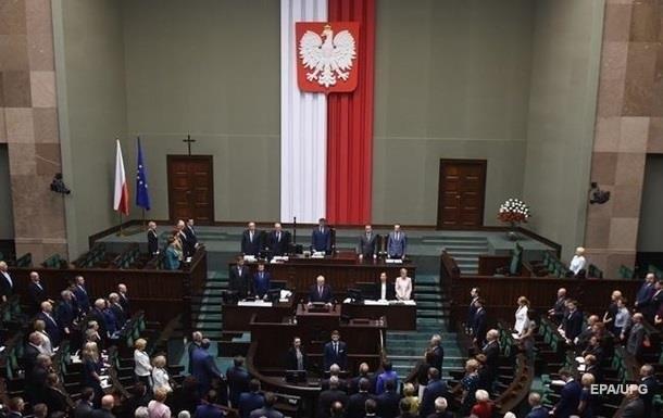 Сейм Польщі заслухає звіт про відносини з Україною