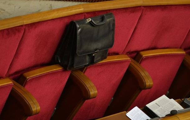 Депутаты изменили закон о госслужбе
