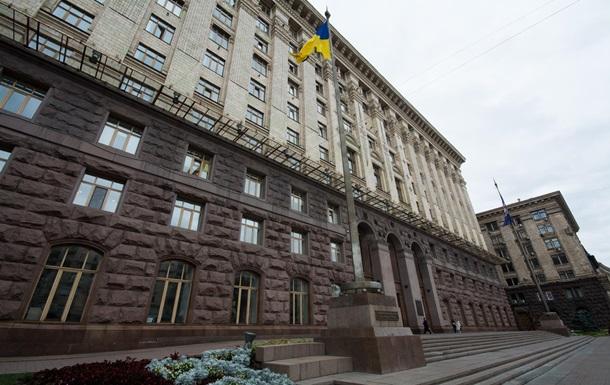 Во время столкновений в мэрии Киева пострадали два человека