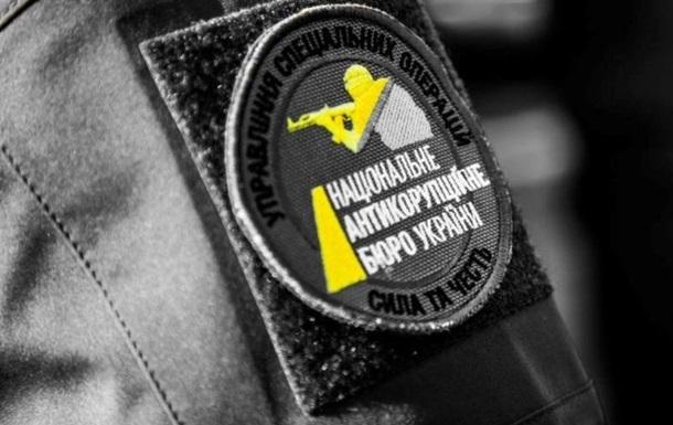 НАБУ расследует пять дел о хищениях в инфраструктуре Украины