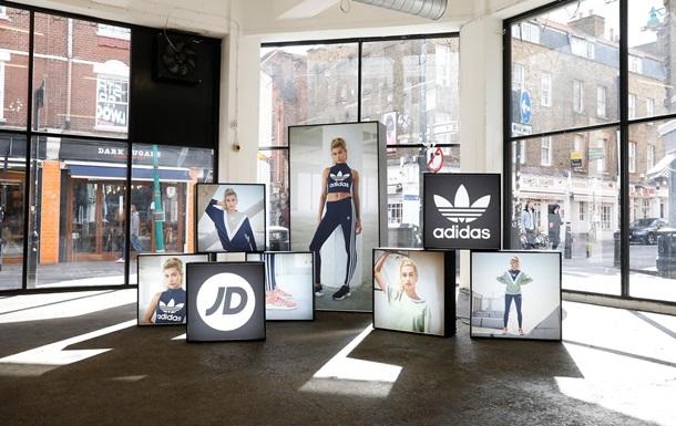 Adidas закриє в Росії сотні магазинів