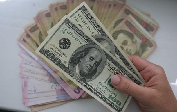 Курс валют на 10 листопада: гривня зміцнюється