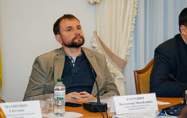 Польша запретила въезд Вятровичу - СМИ