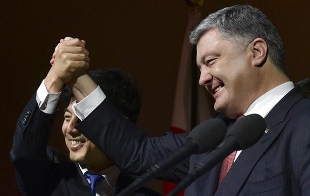 Порошенко сподівається, що Японія допоможе з миротворцями на Донбасі