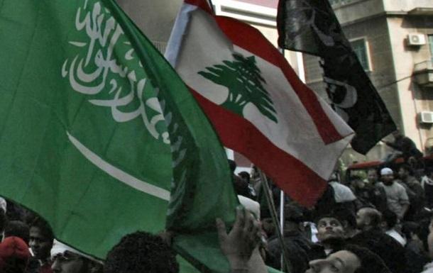 Саудівська Аравія закликала своїх підданих залишити Ліван