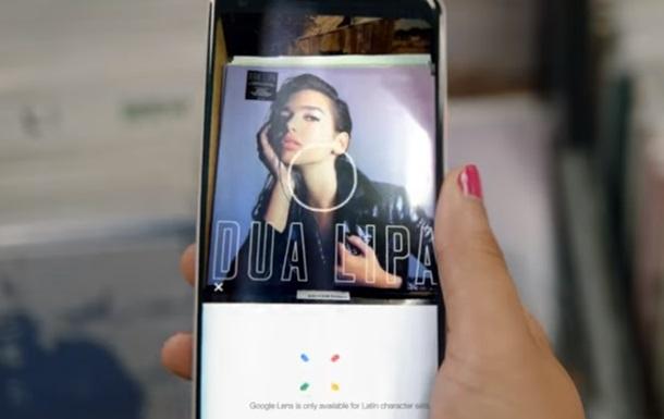 Google высмеял в новой рекламе iPhone