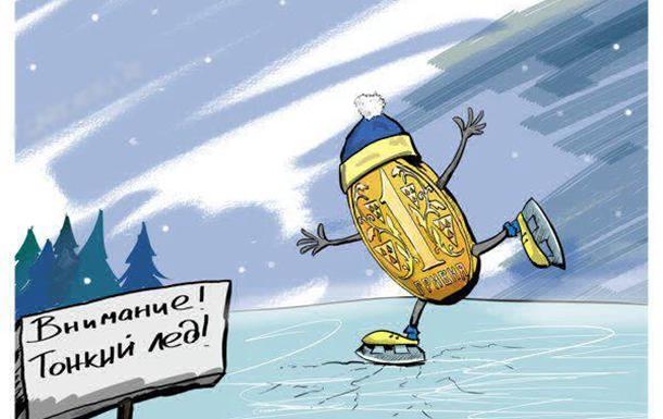 Гривня замерзне чи морози ні до чого…