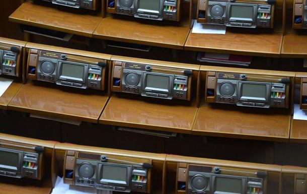 Рада не смогла отменить закон о медреформе