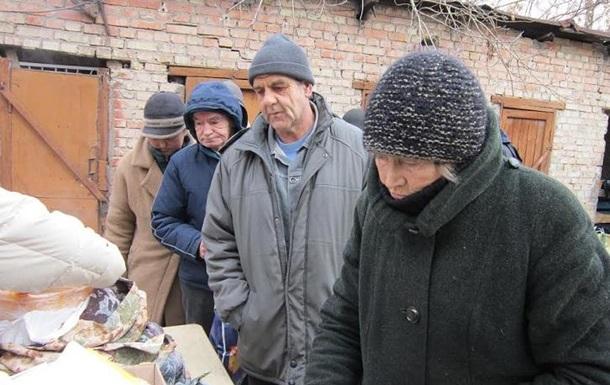 В Запорожской области будут кормить бездомных