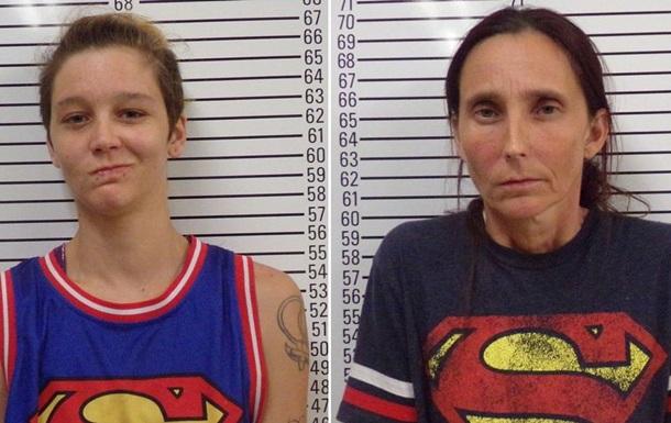 Американка отримала 10 років в язниці за одруження на власній матері