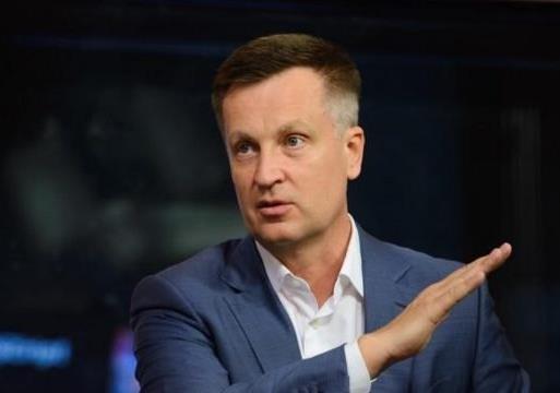 Наливайченко не буде підтримувати  Саакашвілі?