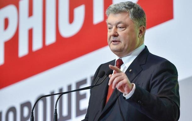 Президент хочет, чтобы украинцы знали несколько языков