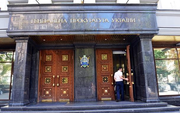 Соратника Саакашвілі викликали на допит через несплату податків