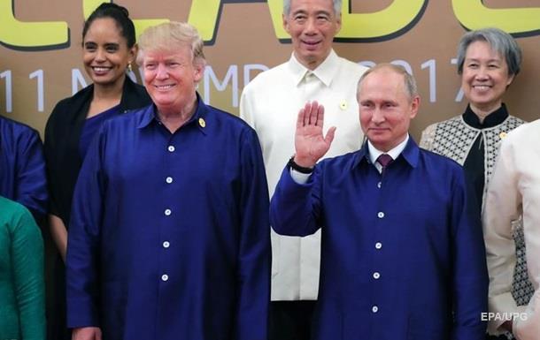 Путін і Трамп потисли один одному руки на саміті АТЕС