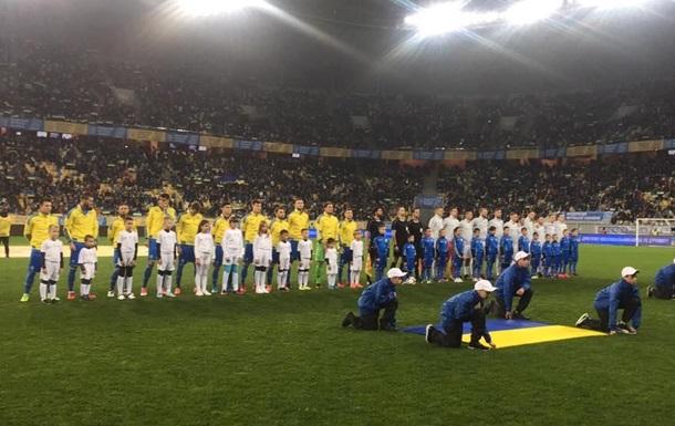 Украина добыла волевую победу над Словакией