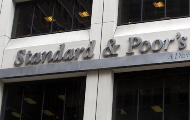 S&P подтвердило рейтинги Украинского государства