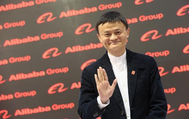 Alibaba за добу продала в Китаї товарів на $25 млрд