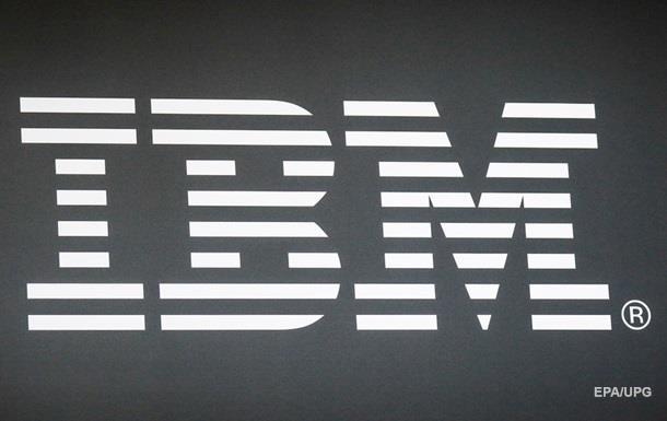 IBM створила найпотужніший квантовий комп ютер