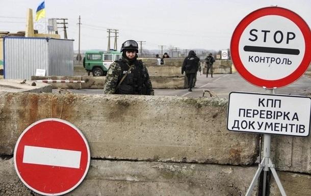 Посол розкритикував візит політиків Австрії у Крим